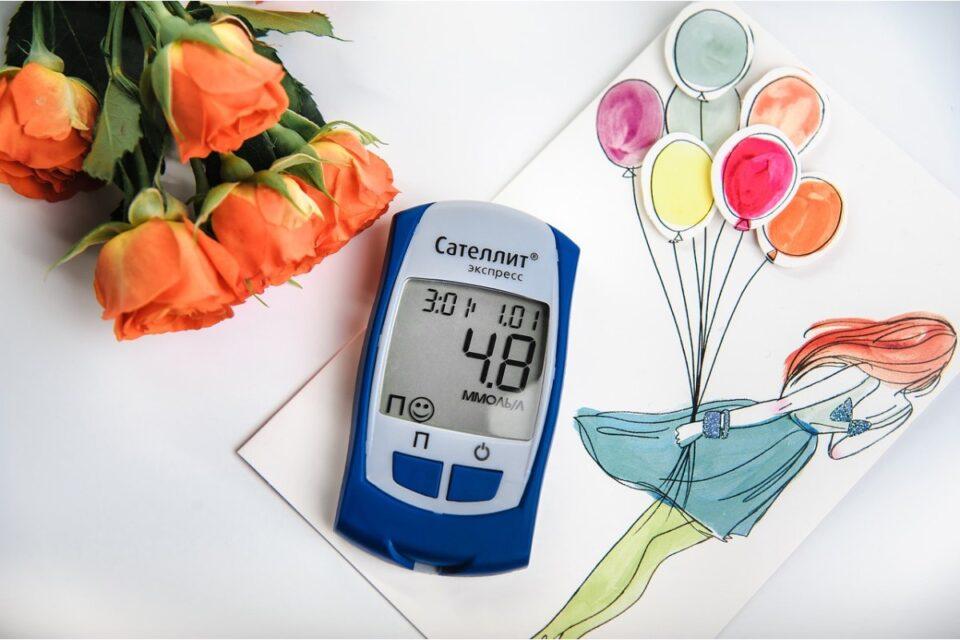 Diabetes Medication with Savings Card